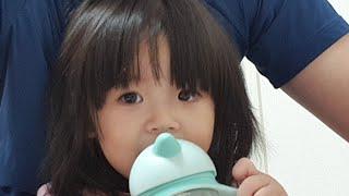 [성장일기] 15개월아기 자기전 분유먹방