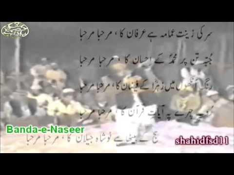 Nusrat Fateh Ali Qawali.Pir Naseer uddin Naseer