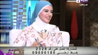 بالفيديو.. سالم عبد الجليل: الوضوء بالماء البارد في الشتاء القارس لا يضاعف الثواب