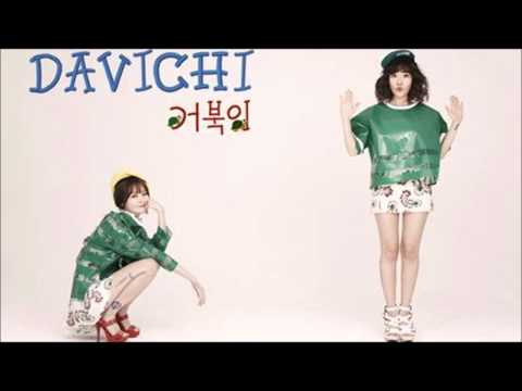 davichi---turtle-full-audio
