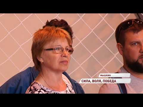 В Мышкине прошел Всероссийский турнир по кудо на Кубок Губернатора Ярославской области