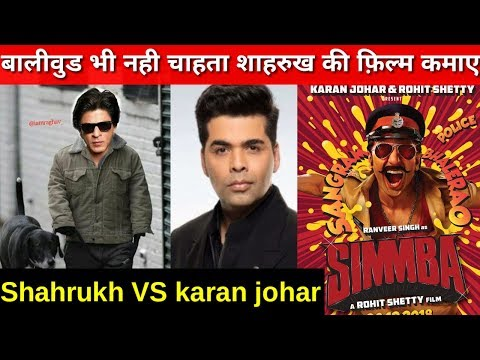 Dwarf Clash ! Bollywood doesn't want Shahrukh to earn more!