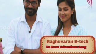 raghuvaran-b-tech-song-po-pove-yekantham