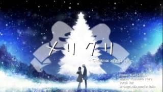 [Nemu Fansub] Merry-Chri 〜Christmas arrange ver〜 - Luz (vietsub)