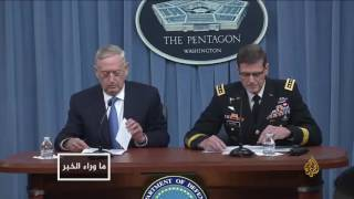 الهلال الشيعي.. مجابهة أميركية جديدة لإيران