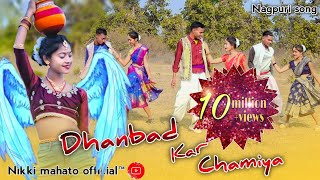 New Nagpuri song 2021||Dhanbad kar chamiya||singer priti||Nikki mahato