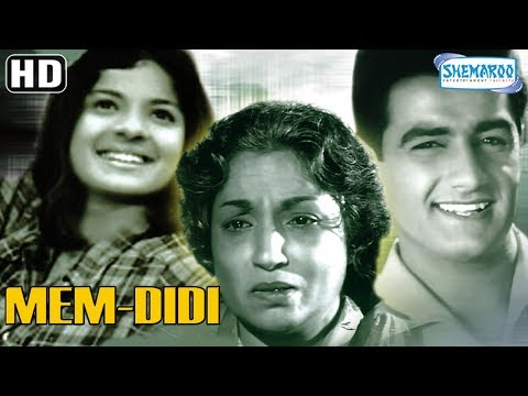 Mem Didi (HD) - Tanuja - Kaysi Mehra - Lalita Pawar - David - 60's Movie -(With Eng Subtitles)