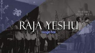 RAJA YESHU AAYE HAI // Hindi Kalisiya