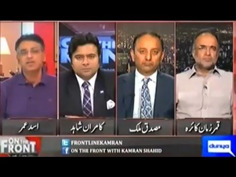 On The Front 15 August 2016 - Imran Khan Blame on PML N | Kamran Shahid