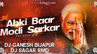Modi Again    Psy Drop Mix    2k19 DJ GANESH & DJ SAGAR