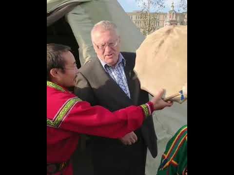 Шаманы Ямала изгоняют бесов из Жириновского