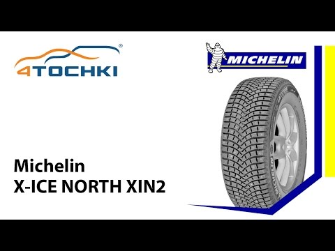Обзор шины Michelin X-ice North 2