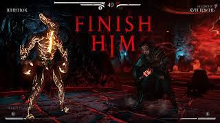 Mortal Combat XL  - Как сделать brutality, fatality и некоторые приёмы за Демонического Шиннока