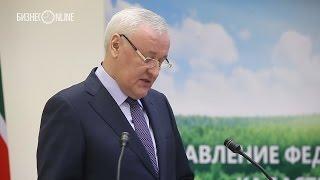 видео Недвижимость Татарстана