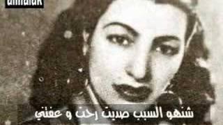 المطربة العراقية زهور حسين - بستة يا عزيز الروح - غناء عراقي iraqi song