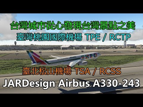 X Plane 11 Taiwan Taoyuan International Airport / Taipei Songshan Airport RCSS  Live HD #449