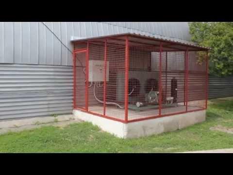 видео: Холодильный комплекс