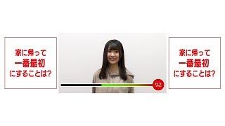 NGT48「夢を死なせるわけにいかない」公演 「2分半」映像公開 對馬優菜子編 / NGT48[公式] この映像は、NGT48劇場のLEDパネルで流れることを前提に制作されてい ...