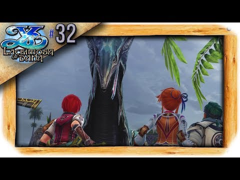 Ys VIII: Lacrimosa of Dana Playthrough Ep 32: The Land Before Time