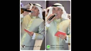 خوالي تاج الراس- ناصر اليوسف 0096594498447