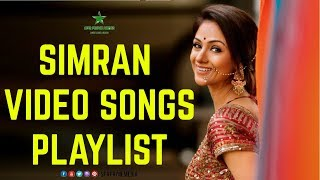 simran songs simran video songs simran tamil video songs hits hd 1080p simran dance songs tamil official playlist simransongshd simran hd