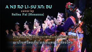 lisu song A NEW RO LI SU XUH BU | Cover by Salisa Fai