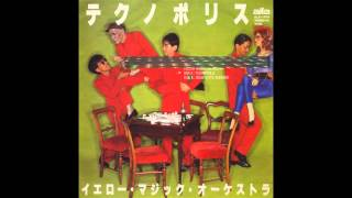YELLOW MAGIC ORCHESTRA TECHNOPOLIS SINGLE ver. The version that is ...