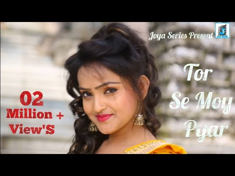TOR SE MOY PYAR II NEW NAGPURI SONG 2018I II NAGPURI VIDEO SONG 2018 II DINESH DEVA & ISHA II