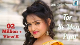 TOR SE MOY PYAR II NEW HD NAGPURI SONG II ROMANTIC SONG II DINESH DEVA & ISHA II
