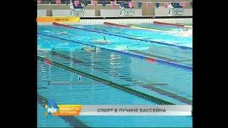 Лаборатория спорта: плавание