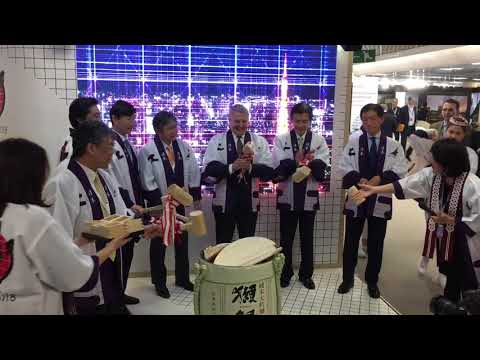 Japan-Stand Mipim 2018