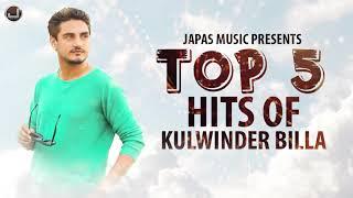 Top Hits Songs of Kulwinder Billa | Japas Music