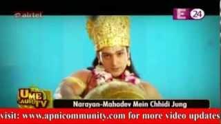 Kyun Hua Vishnu Mahadev Mein Mahayuddh Mahadev 06 Mar 2014