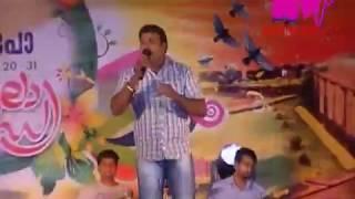ഓടപഴം പോലൊരു പെണ്ണിനെ വേണ്ടി ഞാൻ ...... Kalabhavan Mani performs in Grand Expo, Kannur .