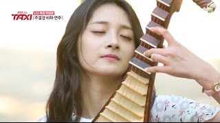pristin/ioi kyulkyung playing the pipa; a compilation