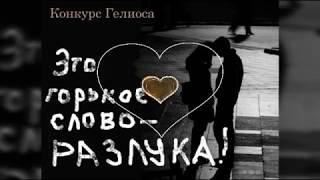 песня из репертуара Т.Булановой