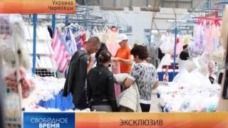 Украинская свадебная мафия