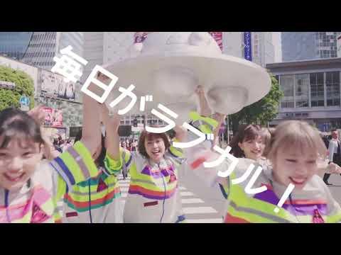 【CM】《祝オリコン1位》KissBee『ラフ?カル☆みるみるティショん』NOW ON SALE