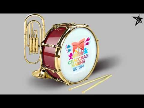 Gospel Hymns Mixes... Enjoy Ghana Best Brass Band Music - Part I