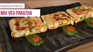 Mix Veg Paratha Recipe | Mixed Vegetable Stuffed Paratha | Paratha Roll Recipe by Shree's recipes