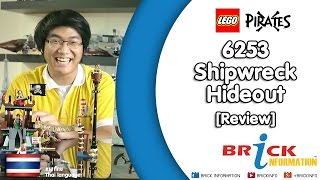 Brick Information : Lego 6253 Shipwreck Hideout [Review] Full HD