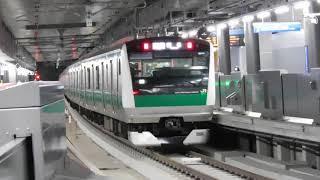 E233系7000番台 西谷駅発車シーン