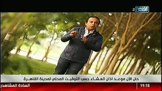 الجدعان   الحلقة الكاملة 9 مارس مع محمد غانم