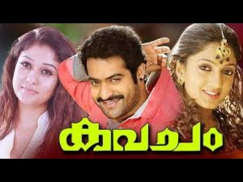 Telugu New Dubbed Movies 2016 || Malayalam New Movies 2016 || Malayalam Latest Release 2016