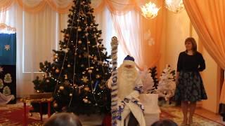 Пришел Дед Мороз и принес большой мешок ПОДАРКОВ