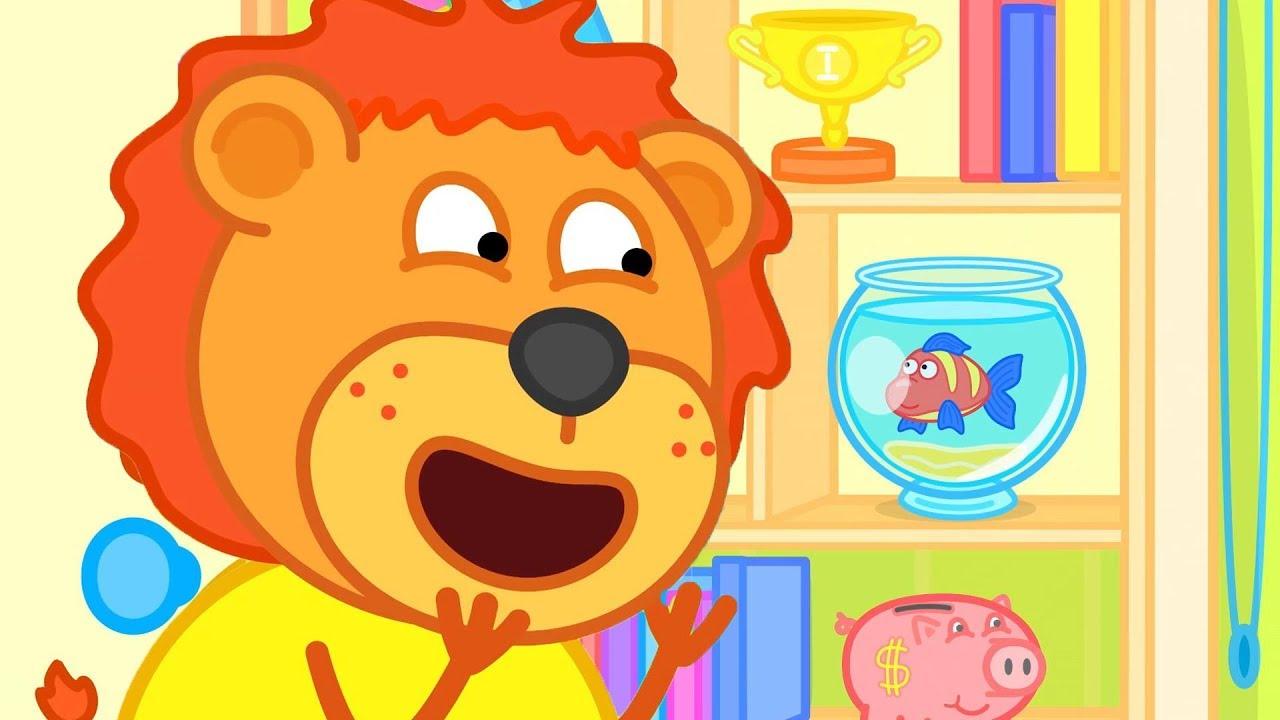 Lion Family Aquarium Cartoon For Kids