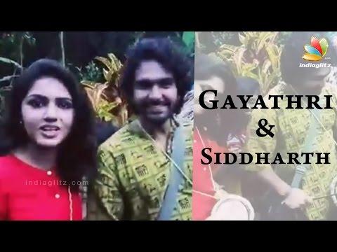 Gayathri Suresh and Siddharth Menon Enjoying Tribal Music and Dance