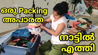 How I pack for 10 days trip in Malayalam|We are back to kerala, Palakad|Train journey|Asvi Malayalam