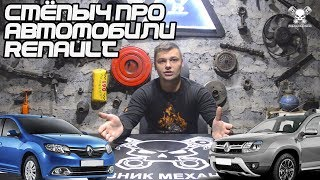 видео Автомобили Renault Duster