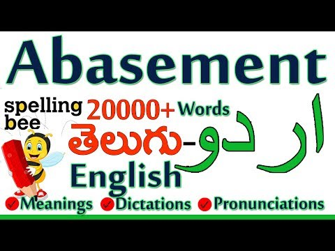 Abasement Meaning Definition Or Means In Urdu Telugu And English اردو لفظ Learn Urdu Through Telugu